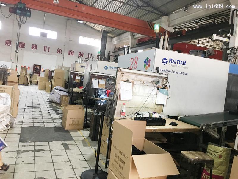 长建塑料制品厂-(4)