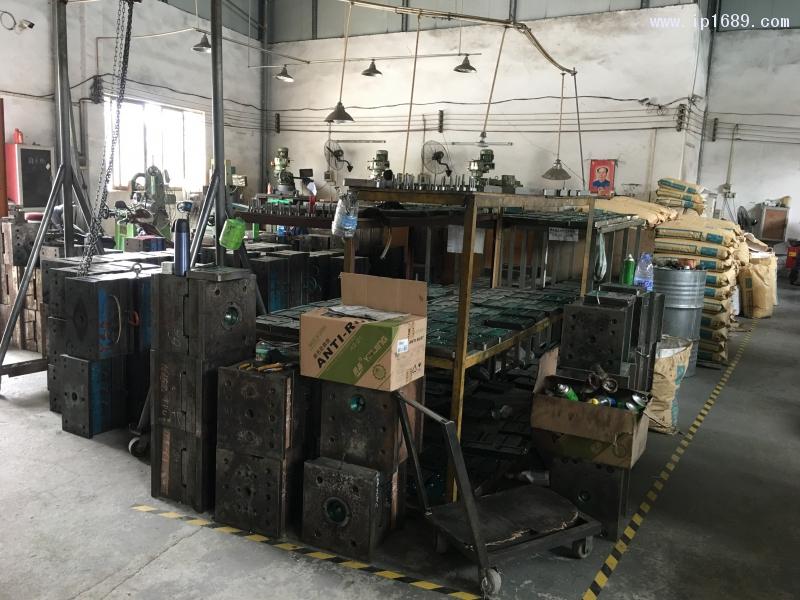 广州雷美塑料制品厂 (3)