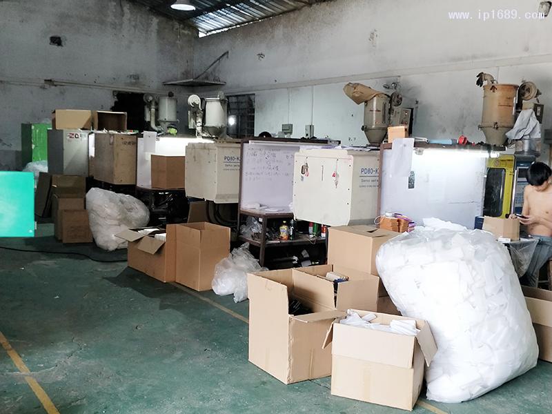 广州市嘉凡塑料厂厂房设备-(5)