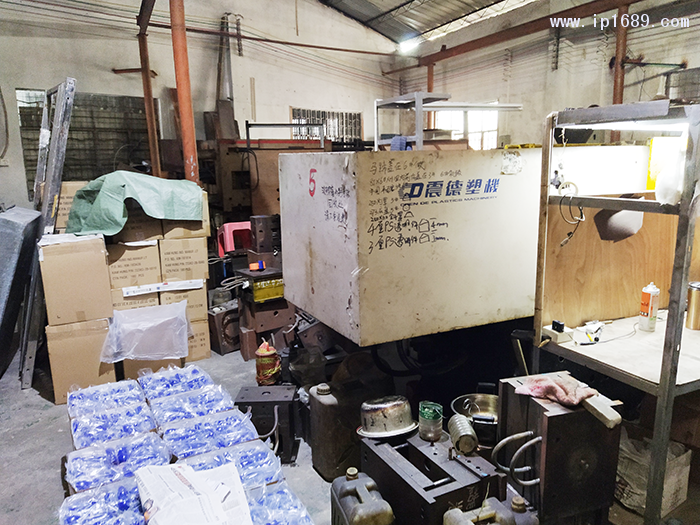 杰朗塑料制品厂-车间