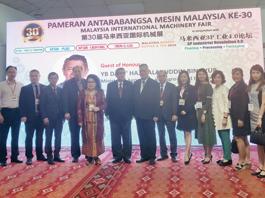 2019马来西亚橡塑展 (21)