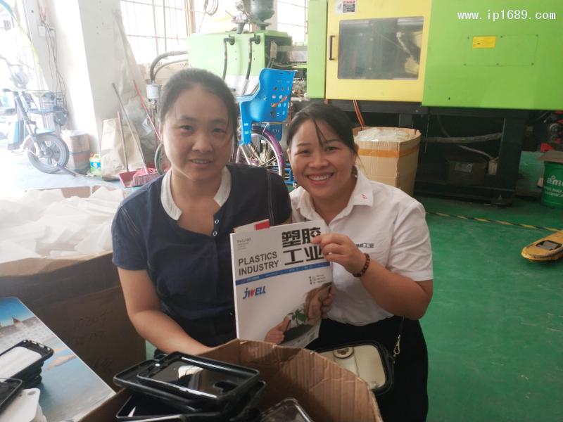 广州番禺长鑫塑料制品有限公司-(3)采购经理一林小姐