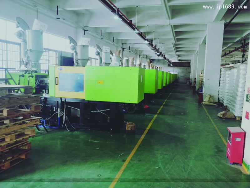 广州市长丰塑料制品厂厂房机器