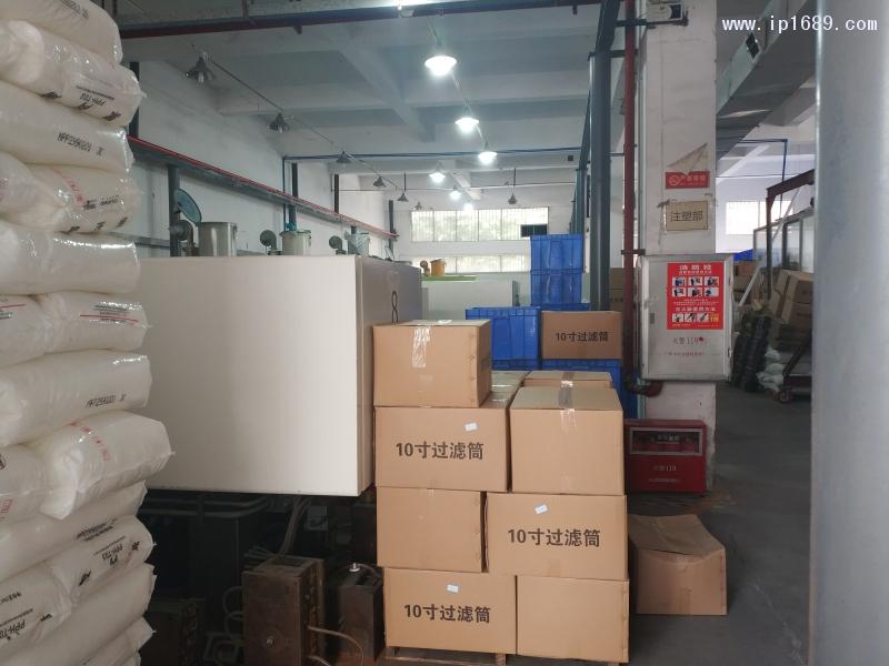 广州水为先环保科技有限公司厂房