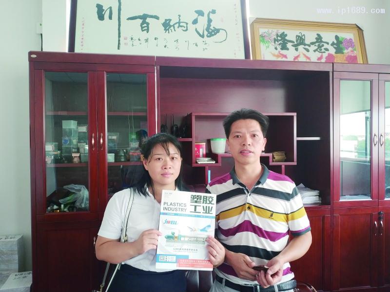 豪博五金塑料制品厂总经理陆桂南(右)