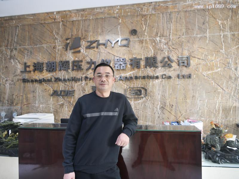 上海朝辉压力仪器有限公司副总经理彭义