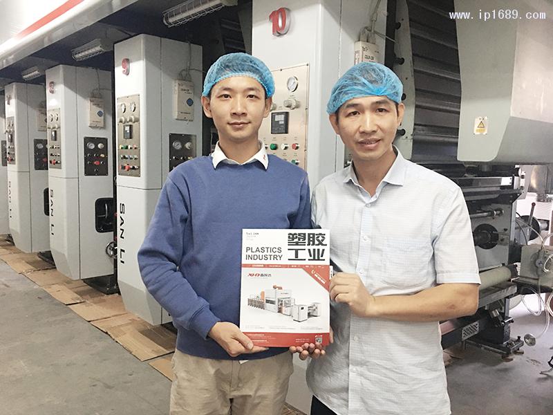 大胜包装材料有限公司总经理陈培胜(右)