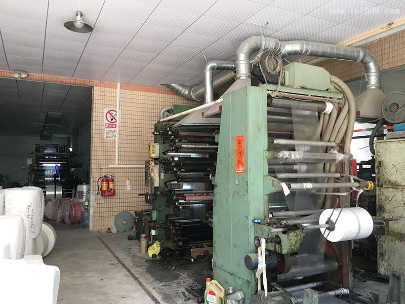 韵业塑料包装印刷厂-机器