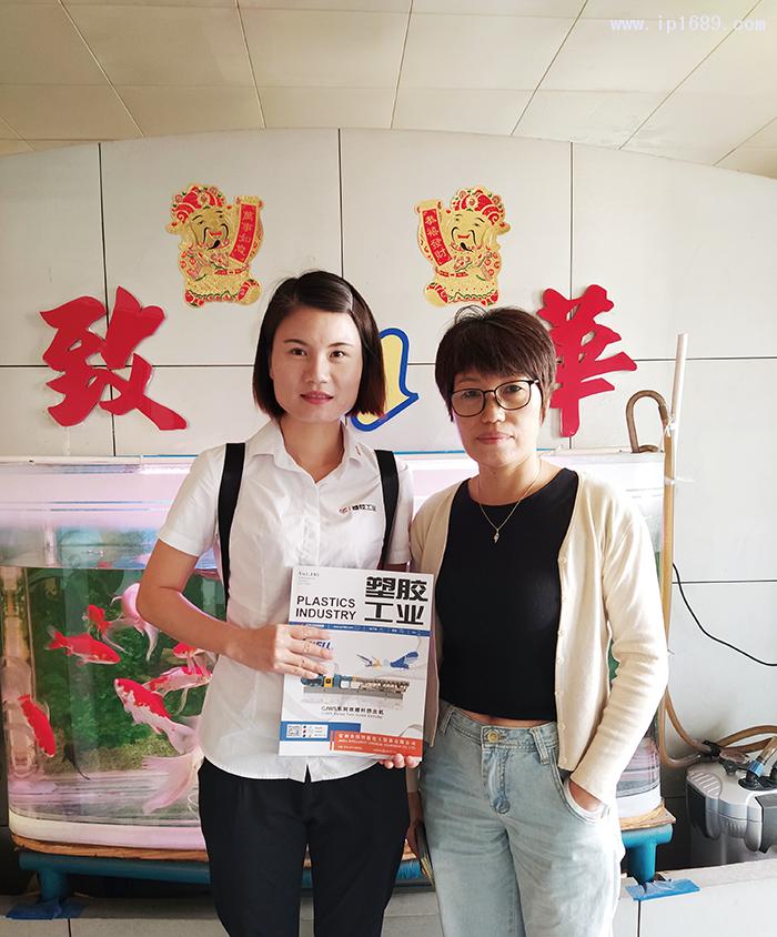 致华塑料五金电器厂邓经理-(右)