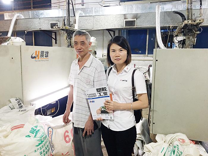 锦辉塑料制品厂-罗厂长(左)