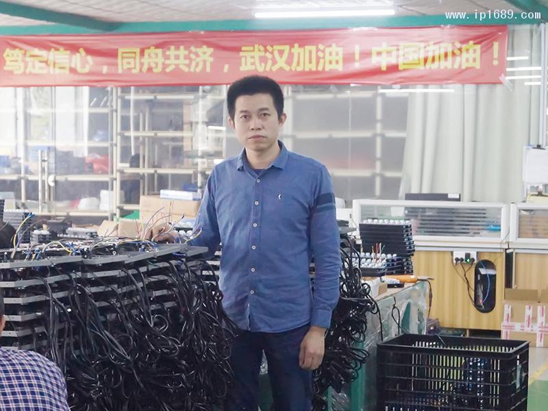 珠海灵科自动化科技有限公司总经理王森城