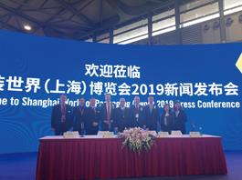 2019上海SWOP展会 (30)