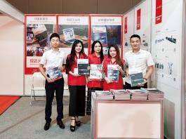 2019第32届印度尼西亚国际塑料橡胶机械&加工材料展览会 (39)
