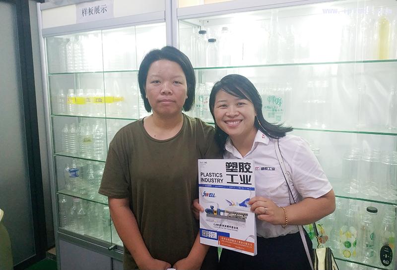 广州南沙区东涌飞亿达塑料制品厂厂长徐萍(左)