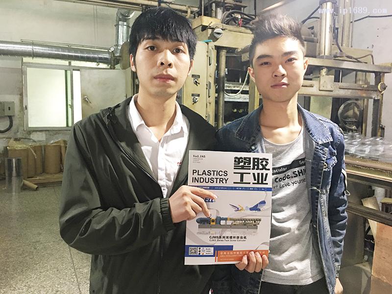 东莞市巨升塑胶制品有限公司技术员龚德芳(右)