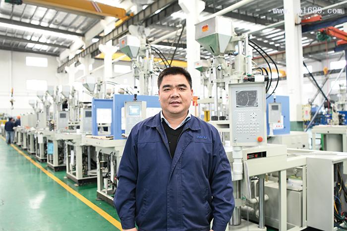 大禹机械有限公司总经理杨茂荣_wps图片