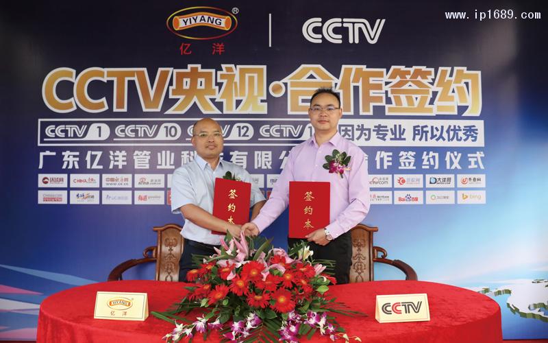 集团总经理祝锦聪先生(左)
