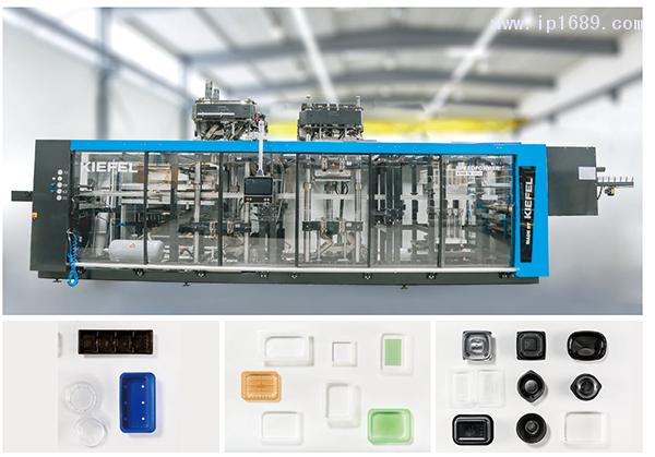 KSF---Smart-A4-塑胶工业(1)