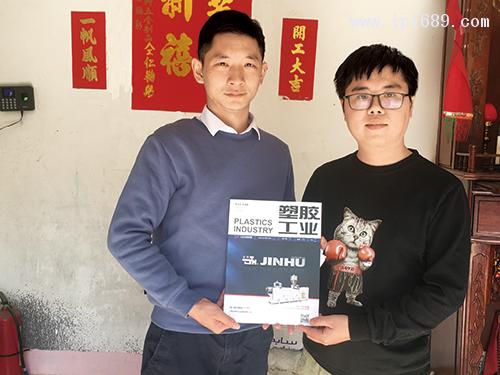 世禾五金制品厂梁经理(右)