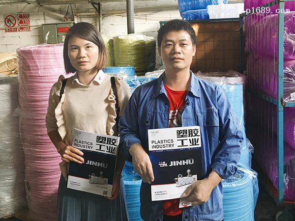 新晖塑料制品厂黄程主管(右)