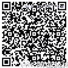 微信图片_20200514154154
