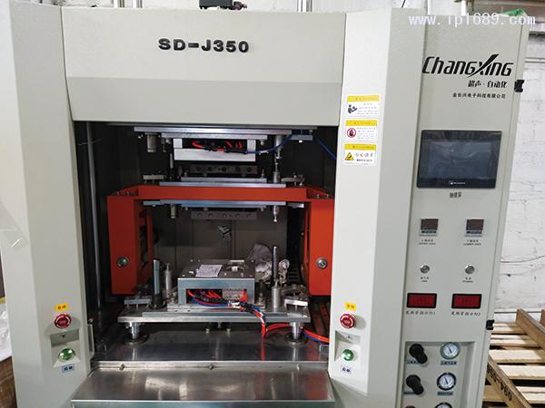 燊容塑胶制品有限公司-机器