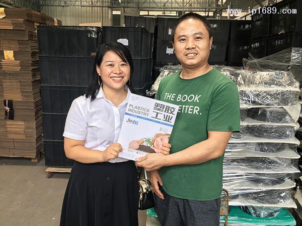 灵晓塑料五金制品有限公司-(6)厂长一杨永辉(右)