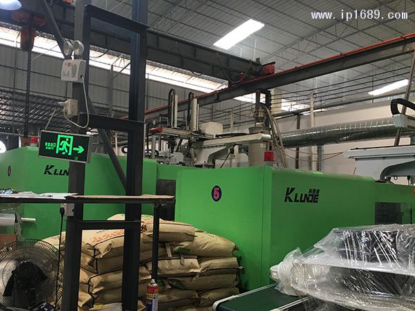 灵晓塑料五金制品有限公司-(4)机器