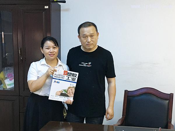 中山市小榄镇普艾特电器厂-(3)厂长一罗源(右)