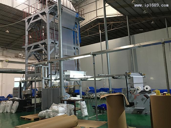 广州市啊啦棒高分子材料有限公司-机器