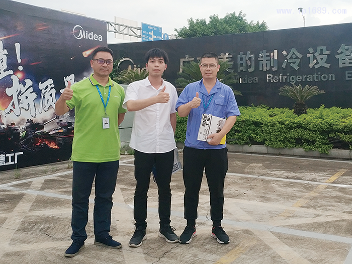 广州美的制冷设备有限公司