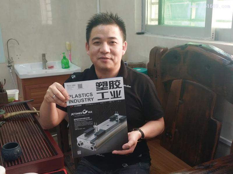 宾氏电子科技有限公司总经理李国亮1