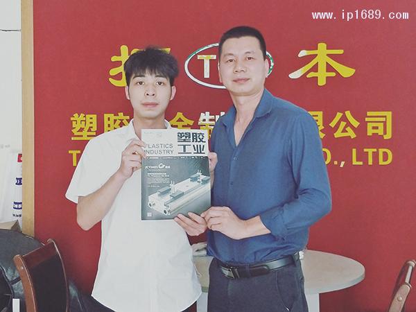 拓本塑胶五金制品有限公司总经理莫伟东(右)1