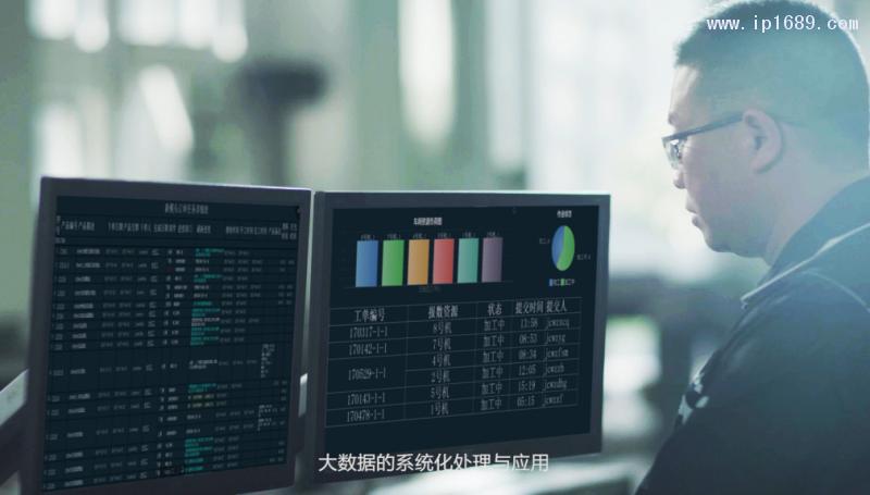 大数据的系统化处理与应用