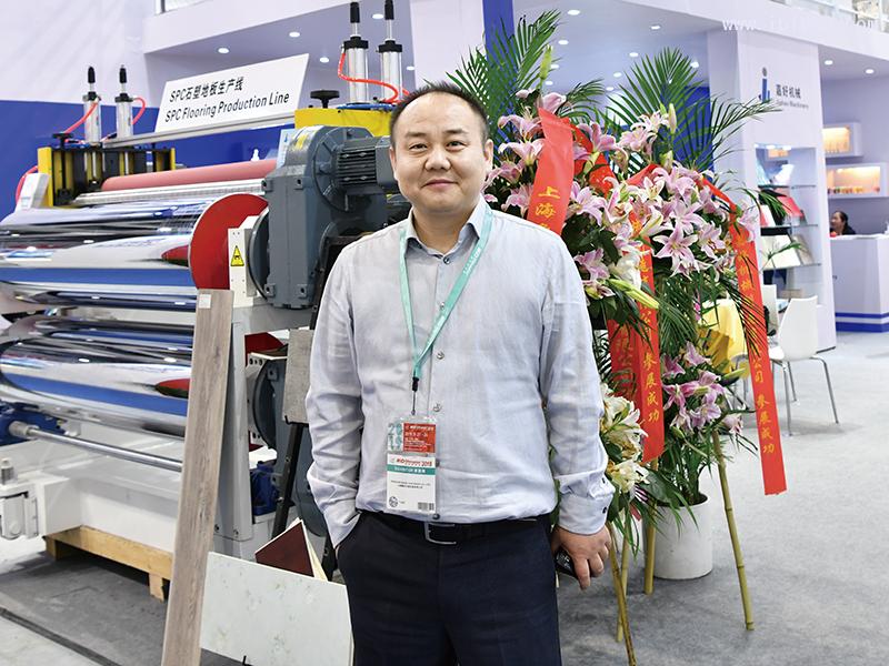 上海嘉好机械制造有限公司董事长顾海莹