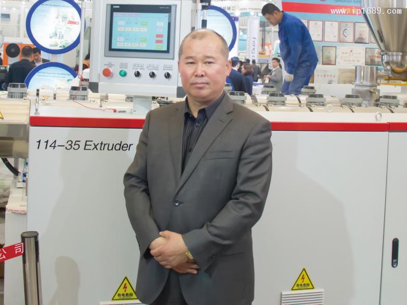 青岛三益塑料机械有限公司董事长周玉亮