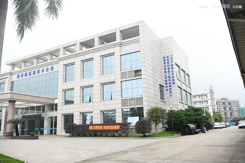 广东统塑管业办公楼