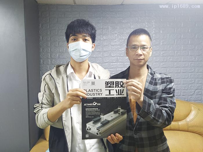 广州市番禺区大石鼎达塑料加工厂总经理符波(右)