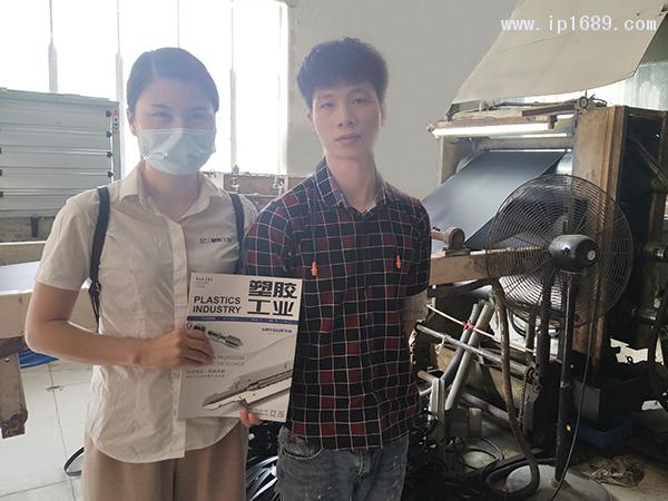 广州市鸿德塑料制品有限公司-李晓文-主管
