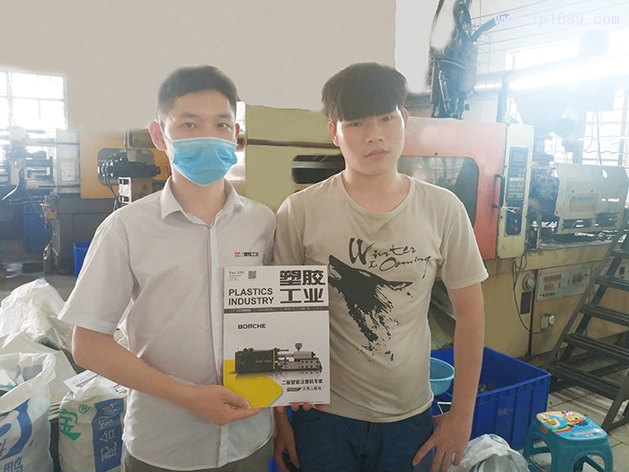 富锦塑料制品厂-张经理