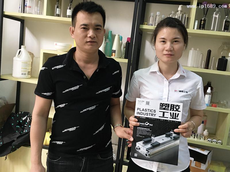 广州喜富精密吹瓶模具厂-黄喜富-总经理