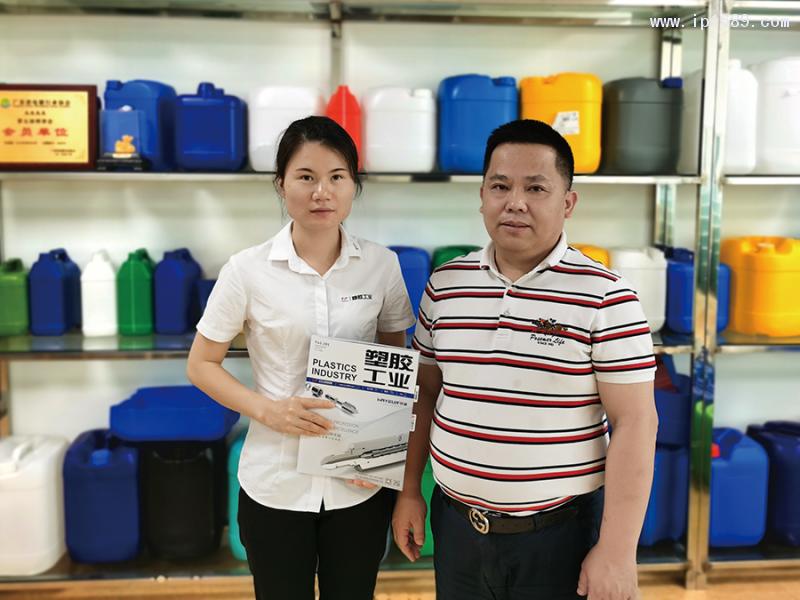 蓝亿包装厂-蓝庆明-总经理