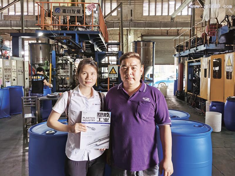 长进塑料制罐有限公司-张国宁-厂长