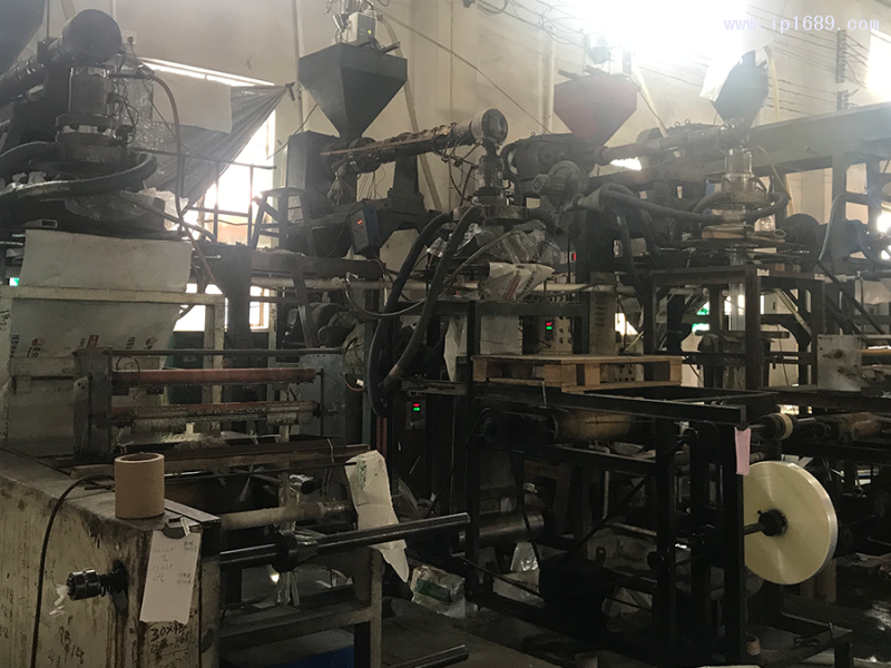 天星塑料包装制品厂-设备