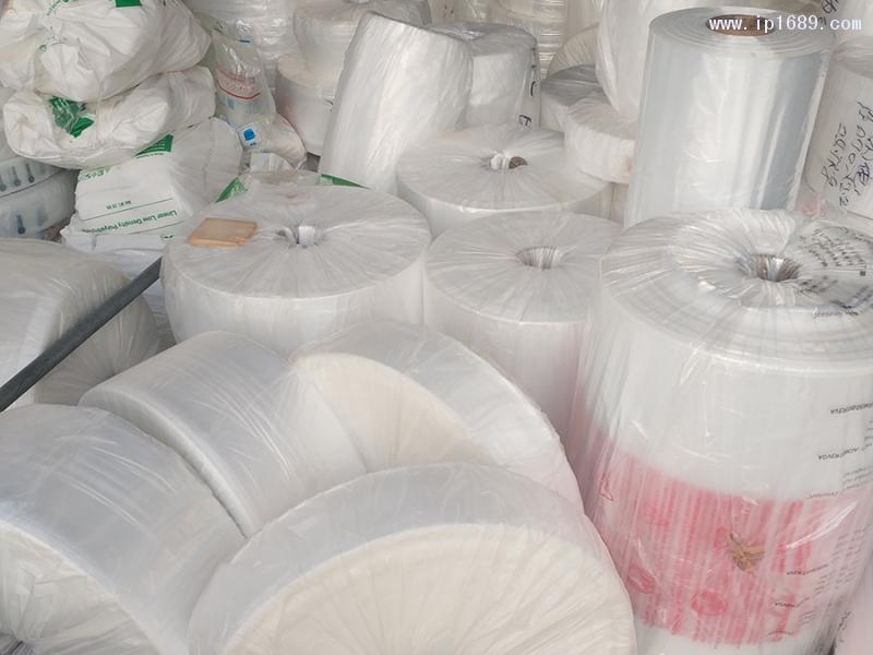 韵业塑料包装印刷厂-产品