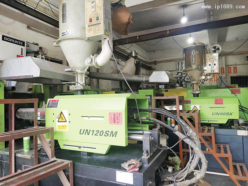 振峰塑料模具制造有限公司