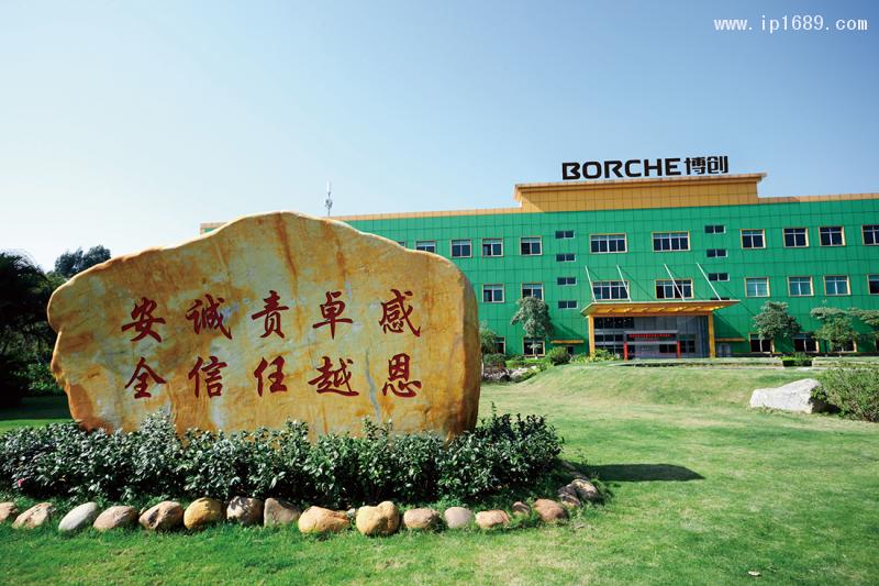 广州博创总部