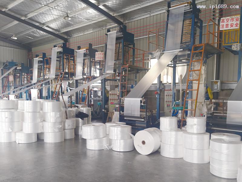 桐城市盛新塑料厂