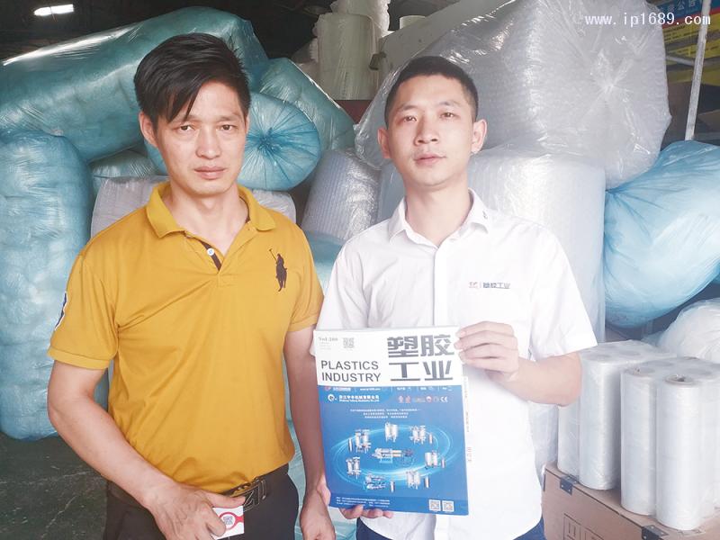 中山市古镇勇辉塑料制品厂总经理李文勇(左)