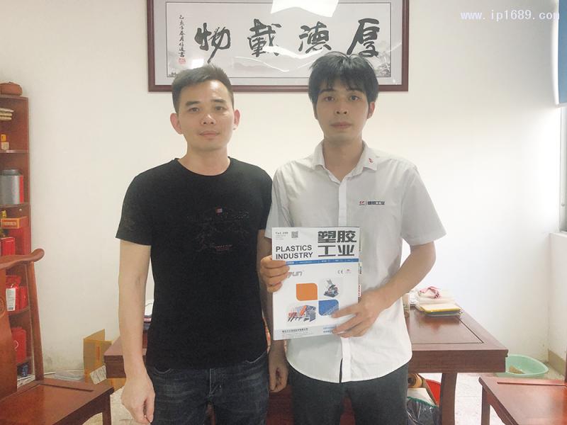 深圳市龙岗区嘉信美塑胶制品厂销售经理黄伟(左)